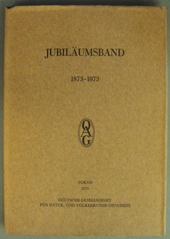 | Jubiläumsband 1873-1973. Mit zahlr. Abb.