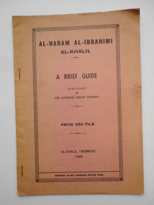 The Supreme Awqaf Council Al-Haram Al-Ibrahimi Al-Khalil. A Brief Guide.