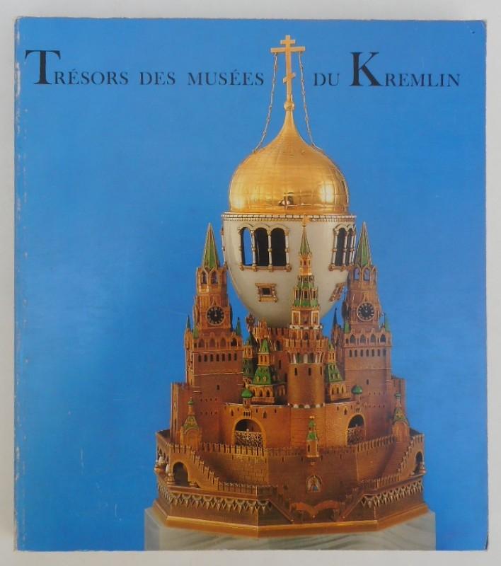 | Trésors des Musées du Kremlin. 100 chefs-d'oeuvre. Avec beaucoup illustrations